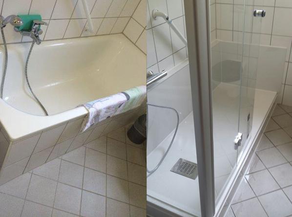 Badsanierung Badumbau Fachbetrieb